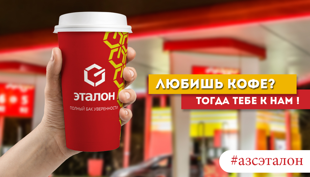 кофе пост